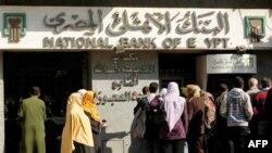 Банки столиці Єгипту відновлюють роботу