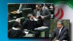 بعد از وزیر اقتصاد ایران ، وزیر نیرو هم استیضاح می شود