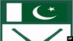 پاکستان ہاکی فیڈریشن