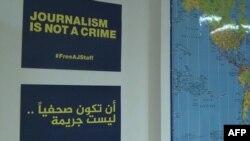 """""""Le journaliste n'est pas un crime"""", indique le panneau dans un bureau à Paris, le 9 octobre 2018."""