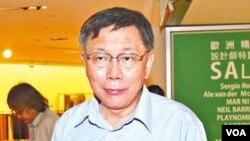 台北市长柯文哲 苹果日报照片