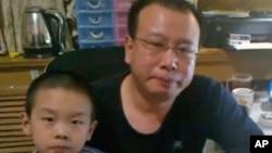 赵连海父子视频截图