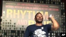 افریقی امریکی موسیقی کی ایک مقبول صنف، آراینڈ بی