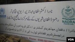 پاکستان کې دا وخت ۱۶ ملينه افغان کډوال د يو اېن اېچ سي ار سره رجسټرډ پاتې دي . او د کال ۲۰۰۲م نه تراوسه پورې د يو اېن اېچ سي ار په مرسته ۳۸ لاکه افغان کډوال بيرته افغانستان ته تلي دي