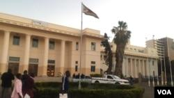 Bulawayo City Council