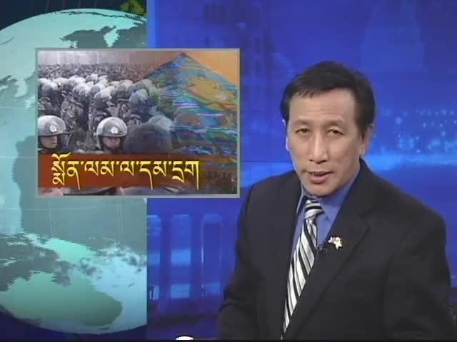 Kunleng News February 27, 2013