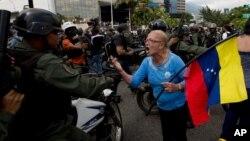 La Guardia Nacional ha sido el principal órgano represor de la oposición durante las protestas.