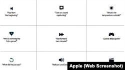 蘋果手機的Siri虛擬個人助理。