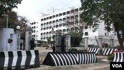دفتر وزارت خارجہ