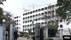 پاکستانی دفتر خارجہ