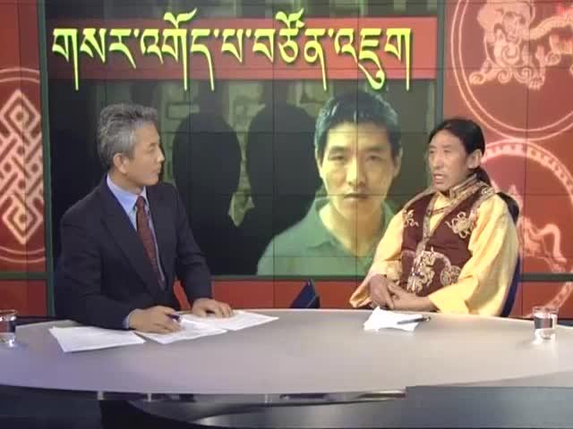 Crackdown on Tibetan Citizen Journalists