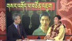 Crackdown on Tibetan Citizen Journalists