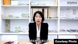台湾民进党新科立委余宛如 (苹果日报图片)