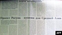 """Vatandagi manzara: Rog'unga qarshilik; """"Vatandosh"""" saytiga kirib bo'lmayapti"""