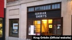 Festival kratkometražnog srpskog filma u Vašingtonu