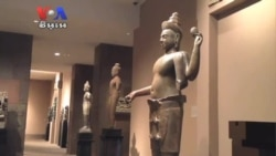 Statue Case Against Sotheby's Draws in California Museum