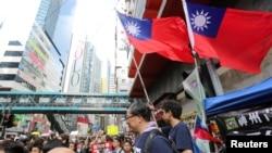 香港反送中示威民眾打出的台灣旗幟。 (2019年6月16日)