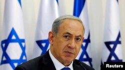 ທ່ານ Netanyahu ນາຍົກລັດຖະມົນຕີ ອີສຣາແອລ