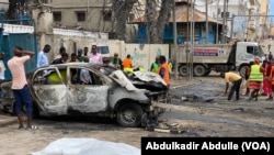 Mlipuko wa bomu katika mji wa Mogadishu