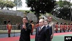 Rusia dhe Venezuela forcojnë lidhje ekonomike dhe politike