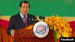 Thủ tướng Campuchia tại một buổi lễ hôm 16/1/2019