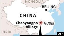 ແຜນທີ່ບ້ານຈາວຢັງໂປ (Chaoyangpo)ແຂວງຫູເບ (Hubei) ໃນພາກກາງຂອງຈີນ ທີ່ມີເດັກນ້ອຍນັກຮຽນ 8 ຄົນຖືກຂ້າຕາຍໃນວັນຈັນ ທີ 2 ກັນຍາ, 2019