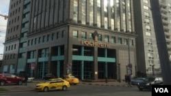 莫斯科的羅斯石油公司辦公大樓