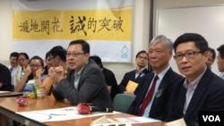 香港和平佔中運動舉行記者會,公佈第二階段商討日詳情