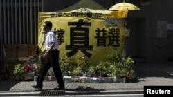 Nhân viên bảo vệ đi ngang qua một căn lều của người biểu tình ủng hộ dân chủ bên ngoài trụ sở chính phủ ở Hồng Kông, ngày 16/6/2015.