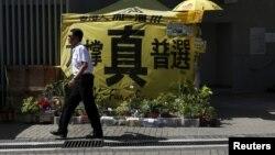 16일 홍콩 정부 청사에서 앞에 세워진 시위대 텐트 앞으로 보안 요원이 걸어가고 있다.