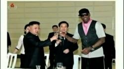 """Легенда НБА """"тусується"""" з Кім Чен Ином"""