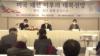 """인권전문가들 """"북한 인권, 대북정책 핵심…국제사회 압박 필요"""""""