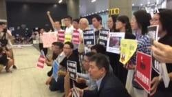 """反送中香港全球连线G20,特首回绝诉求或将""""拨火"""""""