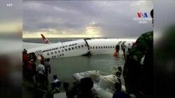 Բոինգ 737 MAX մակնիշի երկու օդանավերից ստացված տվյալները միանման են