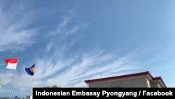 북한 평양 주재 인도네시아 대사관.