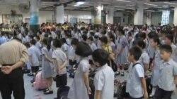 香港民众举行抗议反对国民教育