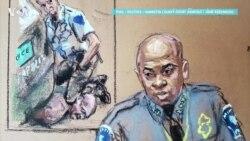 Начальник полиции Миннеаполиса: Дерек Шовен нарушил правила во время задержания Джорджа Флойда