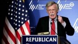 Джон Болтон – новый советник по вопросам национальной безопасности