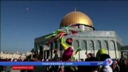 دومین روز اعتراضات به پایتخت نامیدن اورشلیم از سوی آمریکا