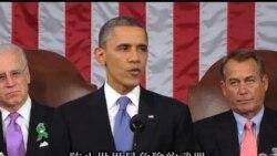 2013-02-13 美國之音視頻新聞: 奧巴馬要求北韓兌現承諾停止核計劃