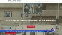 قربانیان در دادگاه واشنگتن از جمهوری اسلامی ایران بخاطر حمایت از تروریستها غرامت می خواهند