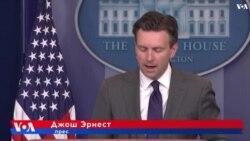 В Белом доме выразили разочарование решением РФ приостановить действие американо-российского соглашения по ядерным исследованиям