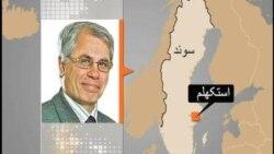 زمزمه احیای سازمان برنامه و بودجه در ایران