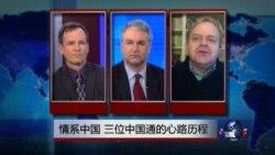 VOA卫视(2015年1月31日 第二小时节目:焦点对话 完整版(重播))