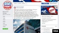 ფოტო: News-Front Georgia-ს ოფიციალური გვერდი Facebook-ზე.