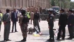 Afghanistan suicide bombing