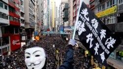香港首宗國安法案進入結案陳詞最後階段 法庭如何判決備受矚目