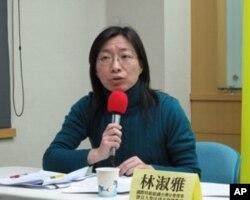 国际特赦台湾分会理事林淑雅教授