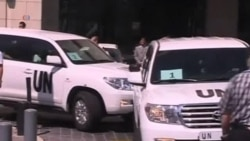 UN Chemical Weapons Team Visits Damascus Suburb