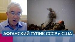 Леон Арон: «Демократии не созданы для длительных войн»